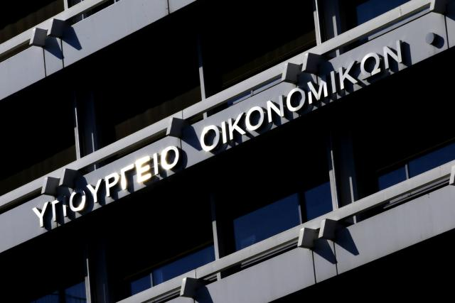 Registry of Rightful Proprietors according to Law 4557/ 2018 in Greece and the Decree under nr. 67343 EX 2019 of the Greek Minister of Finance