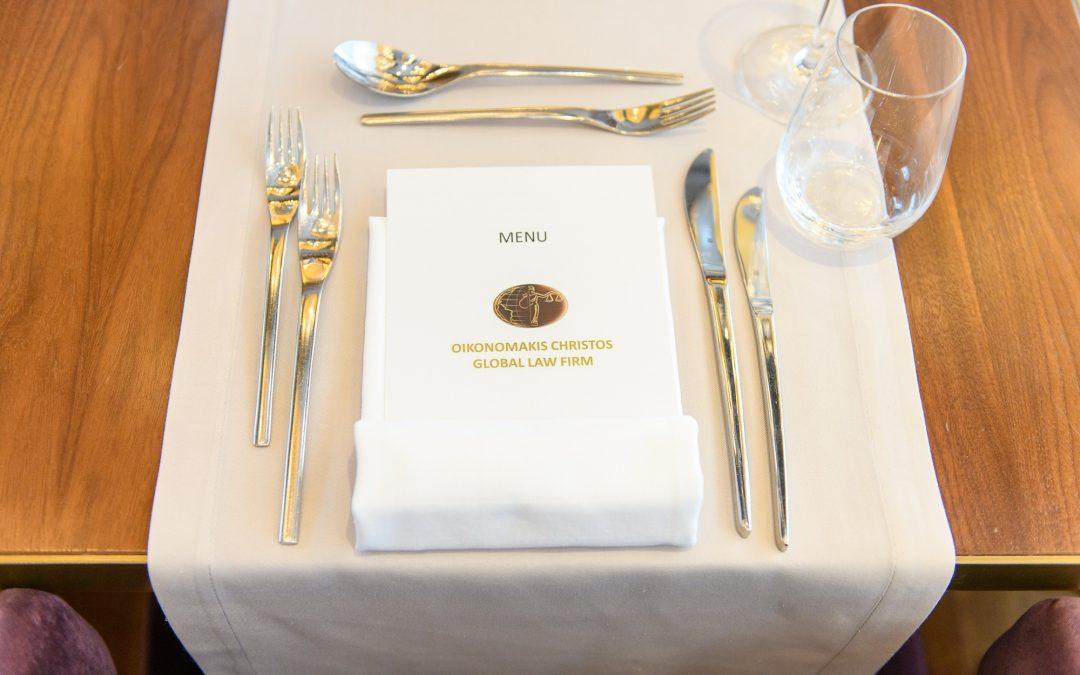 Η Δικηγορική μας Εταιρεία σε Γεύμα με τον Υπουργό Επενδύσεων κ Γεωργιάδης Άδωνις