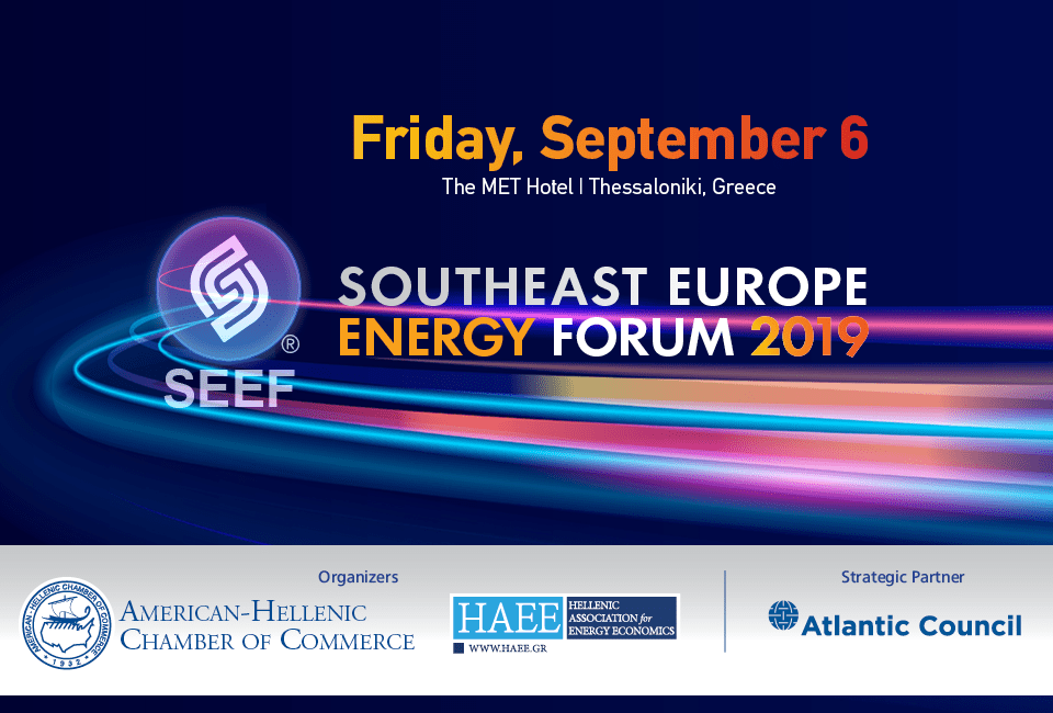 «Southeast Europe Energy Forum 2019»