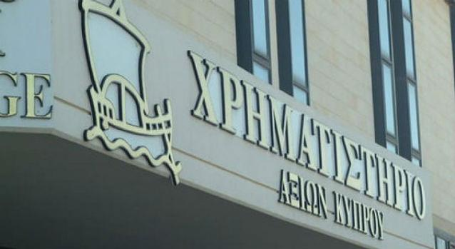 N.E.A. and the Cyprus Stock Exchange.