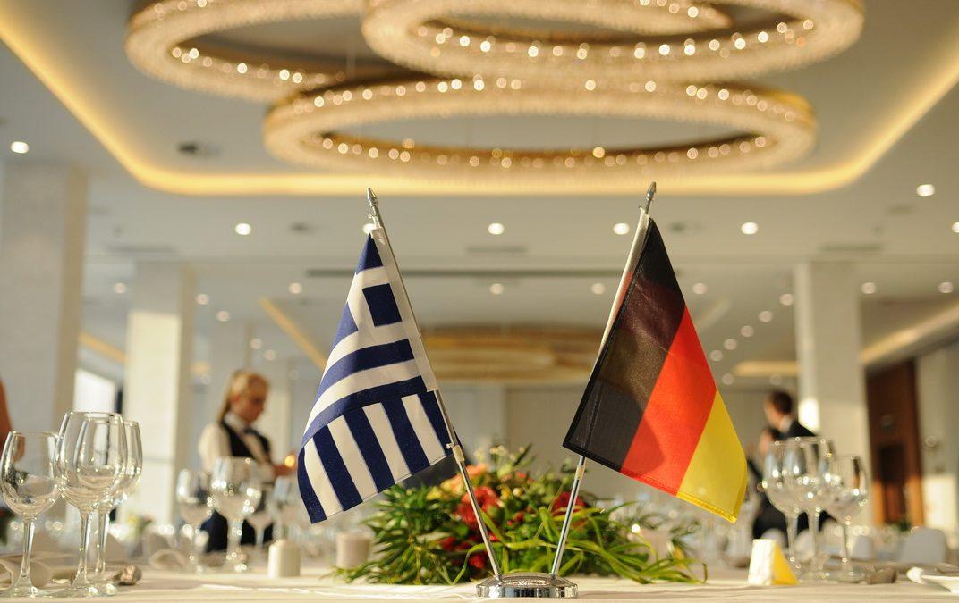 Ευρωπαϊκό Συνέδριο των Διμερών Γερμανικών Επιμελητηρίων 2019