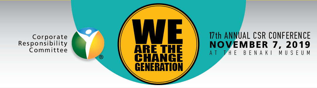 """17ο ετήσιο συνέδριο EKE """"WE ARE THE CHANGE GENERATION"""""""