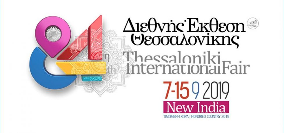 """""""New India""""sponsored by the 84th International Exhibition of Thessaloniki"""