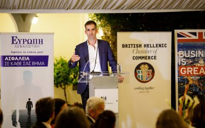 """Our Law Firm in the official dinner """"Back-to-Business"""" hosted by the Hellenic-British Chamber of Commerce, having as honored guest speaker the Mayor of Athens Mr. Costas Bakoyiannis."""