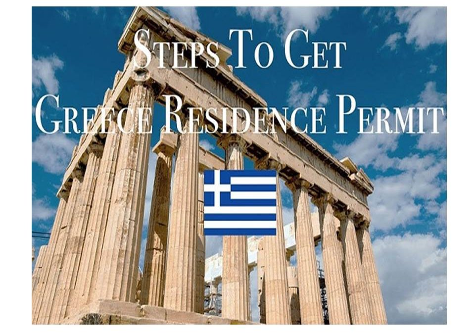 Residence Permit in Greece for People Involved in Independent Financial Activities.