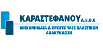 karastefanou
