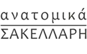 sakelari