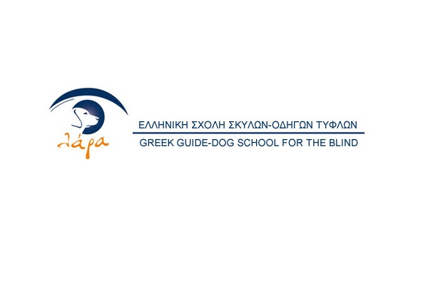 Cooperation with Lara Guide Dog School