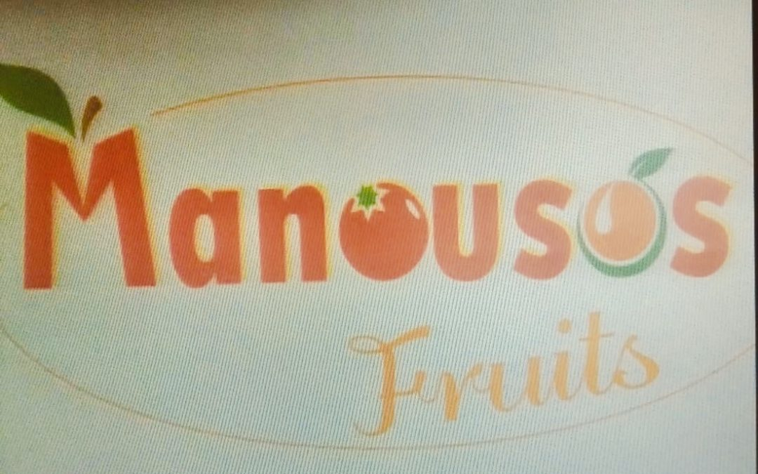 """MANOUSOS FRUITS I.K.E. – cooperation with """"Oikonomakis Christos Global Law Firm"""""""