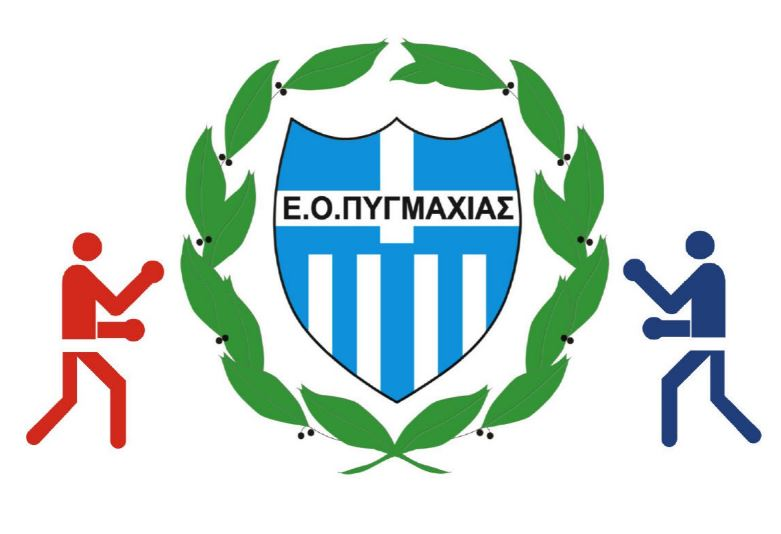 """Η """"Ελληνική Ομοσπονδία Πυγμαχίας""""  σε συνεργασία με την """"Οικονομάκης Χρήστος Διεθνής Δικηγορική Εταιρία"""""""