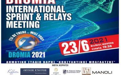 "OIKONOMAKIS CHRISTOS GLOBAL LAW FIRM, as a Grand Sponsor of the international racing event DROMIA 2021 ""INTERNATIONAL SPRINT & RELAY MEETING''"